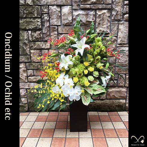 南青山の祝い花アレンジメントランキング02