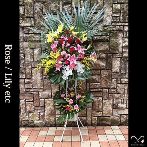 丸の内の祝い花スタンド花ランキング04