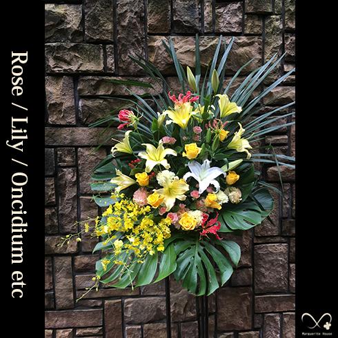丸の内祝い花スタンド花ランキング03