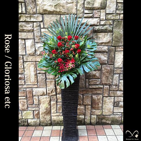丸の内祝い花スタンド花ランキング02