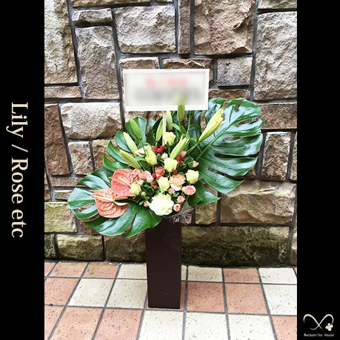 東京丸の内の祝い花アレンジメントランキング03