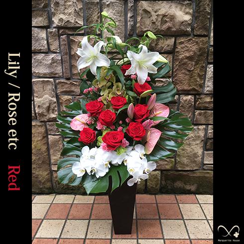 東京丸の内の祝い花アレンジメントランキング04