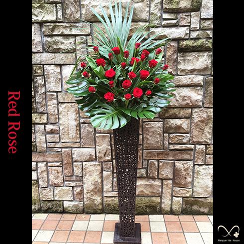 公演祝いスタンド花ランキング01 赤バラ ワイヤースタンド花