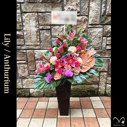 南青山の祝い花アレンジメントランキング01