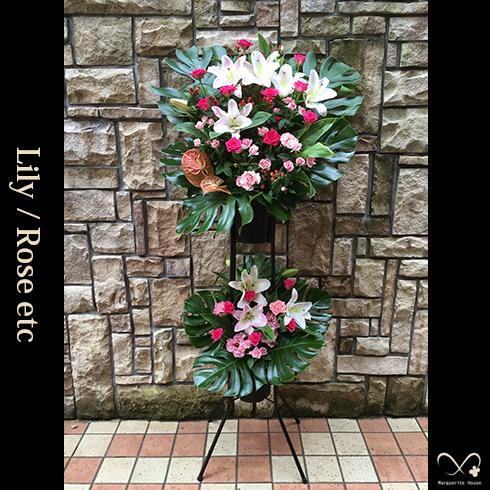 東京駅八重洲祝い花スタンド花ランキング01