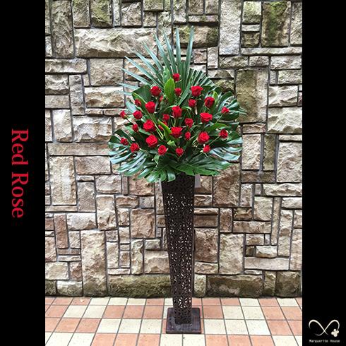 南青山の祝い花スタンド花ランキング04