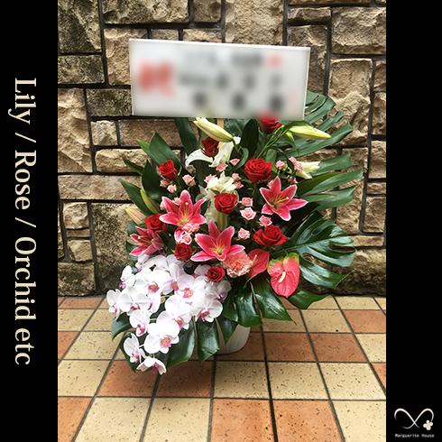 南青山の祝い花アレンジメントランキング04